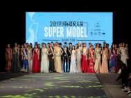 黑光助力2019国际超模大赛 | 打造你的专属妆容